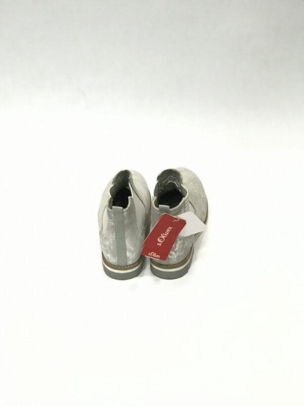 Stiefel Boots s'Oliver beige/silber Grösse 39